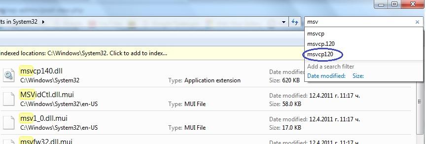 msvcr120.dll windows 2016