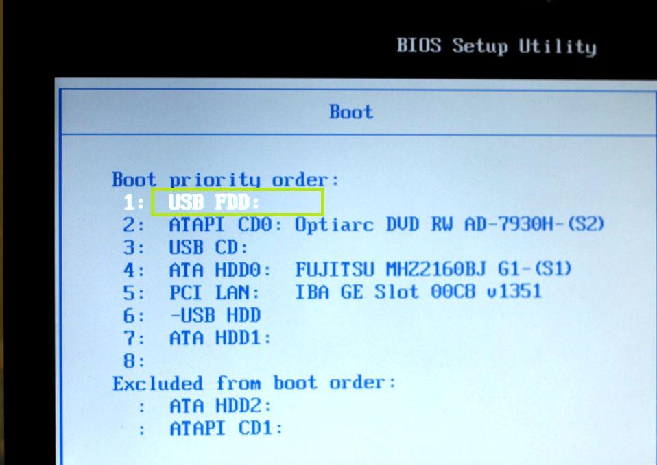 boot_order_menu_1